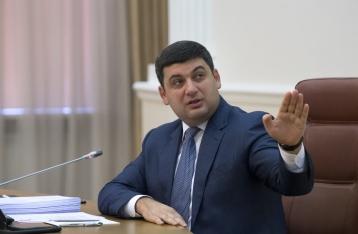 ЛЯПота за неделю: Соус Гройсмана, бараны Савченко, козы Луценко, гнида Ляшко