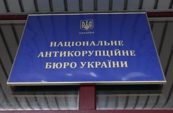 НАБУ завело первые уголовные дела по результатам проверки е-деклараций
