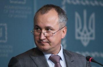 СБУ подтвердила подлинность документов по плану «Шатун»