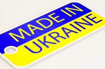 Чем зарабатывает Украина: продаем провода и еду, покупаем газ и бензин