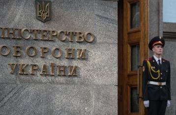 В Минобороны рассказали подробности задержания военных РФ из Крыма