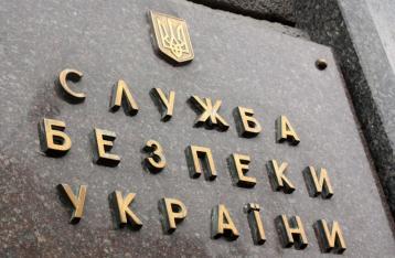 Грицак: В Крыму находятся более 1300 дезертиров из СБУ