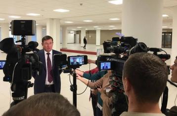 Луценко: МУС отметил серьезность доказательств военных преступлений РФ в Украине