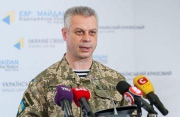 Минобороны: Украина выигрывает в войне со спецслужбами РФ