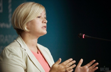 Геращенко: В России задержали и передали НВФ еще одного украинца