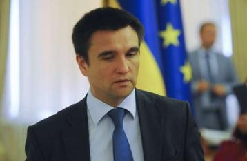 Климкин: Безвиз с ЕС будет до конца года