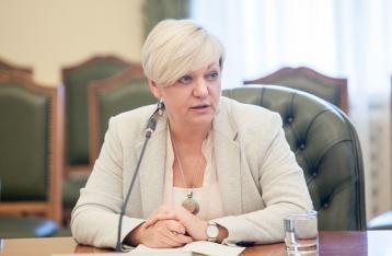 Гонтарева: Украина рискует остаться без денег кредиторов