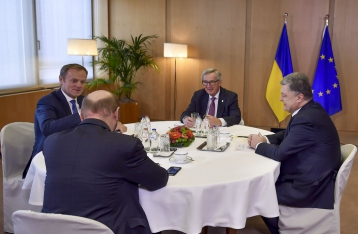 Порошенко участвует в 18-м саммите Украина-ЕС