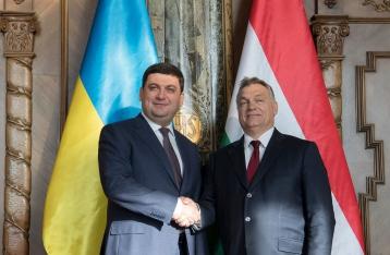 Венгрия отменяет плату за визы для украинцев