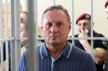 Ефремов проведет за решеткой еще два месяца