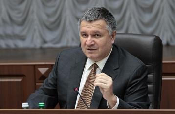 Аваков: Деоккупация Донбасса произойдет в ближайшие два года