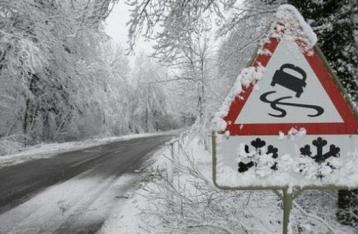 В Украину идет похолодание и мокрый снег