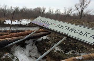 НВФ снова сорвали разведение сил в Станице Луганской