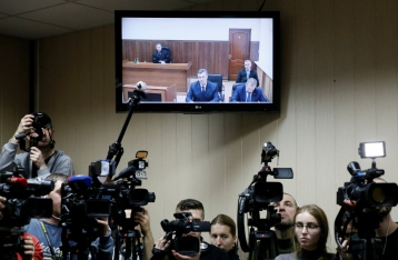 Януковичу объявили подозрение в госизмене