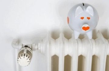 Нацкомиссия: Киевские платежки за тепло рассчитаны правильно