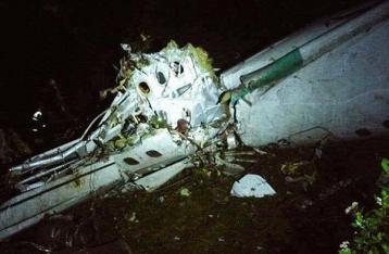 В авиакатастрофе в Колумбии выжили пять человек, 76 погибли