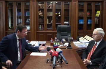 Луценко назначил руководителя Генинспекции ГПУ