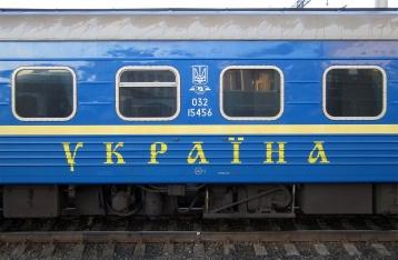 «Укрзализныця» приостановила бронирование билетов через интернет