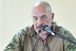 Тука: На оккупированном Донбассе можно поднять восстание
