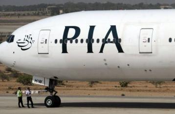 В Пакистане разбился самолет с 47 пассажирами на борту