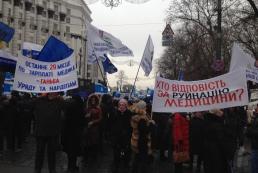 В правительственном квартале проходит митинг