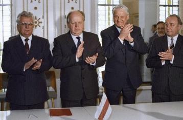 Два исторических дня 1991 года в Беловежской пуще: мифы и реальность
