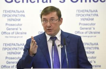 Луценко: Крищенко должен уйти в отставку из-за произошедшего в Княжичах