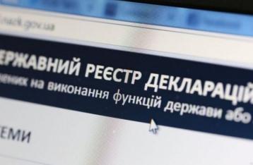 НАБУ расследует уже 10 дел по материалам е-деклараций