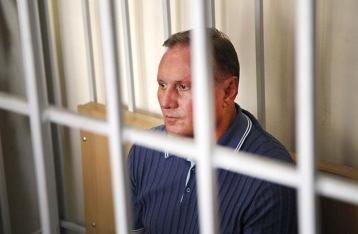 ГПУ завершила расследование дела против Ефремова