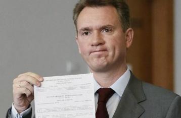 НАБУ и САП сообщили о подозрении Охендовскому