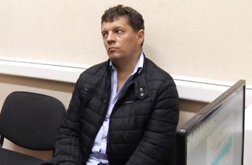Суд отклонил жалобу на арест Сущенко