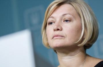 Украина передает 15 человек из списка ОРДЛО
