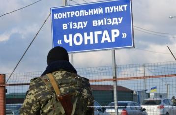 Россия хочет вести учет украинцев, въезжающих в Крым