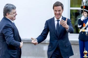 Правительство Нидерландов одобрило проект ассоциации Украина-ЕС