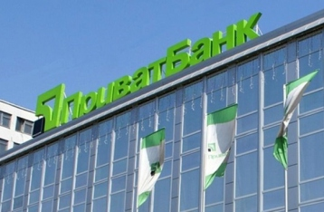 «Торги шли до последнего». Как забирали банк Коломойского