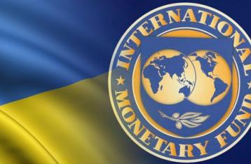 Минфин: Следующий транш МВФ зависит от своевременного принятия бюджета