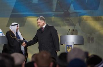 Украина презентовала первый самолет «Антонова» без комплектующих из РФ