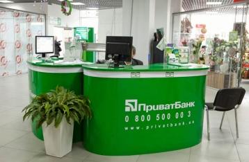 «ПриватБанк» возобновил все платежи корпоративных клиентов