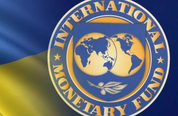 НБУ считает высокими шансы получения четвертого транша от МВФ