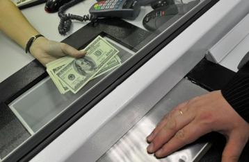 ВР приняла президентский закон о защите вкладчиков