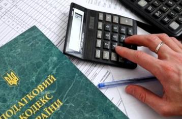 Депутаты приняли изменения в Налоговый кодекс