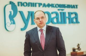 Конкурс на пост главы Одесской ОГА выиграл Степанов