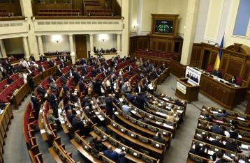 Парламент возобновил работу после перерыва