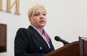 Гонтарева прогнозирует продажу «ПриватБанка» в течение трех лет