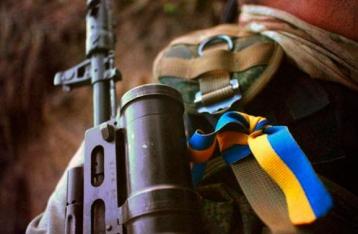 За минувшие сутки ранены 11 военных