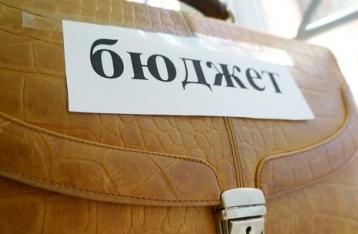 Парубий подписал бюджет-2017