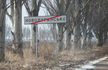 ВСУ заняли Новолуганское в районе Светлодарской дуги