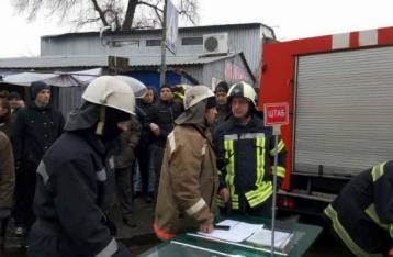 Пожар на секонд-хенде в Киеве потушили