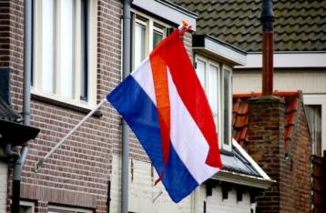 МИД: Сенат Нидерландов рассмотрит Ассоциацию Украина-ЕС не ранее марта