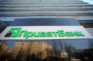 «ПриватБанк» предупреждает клиентов о телефонных мошенниках